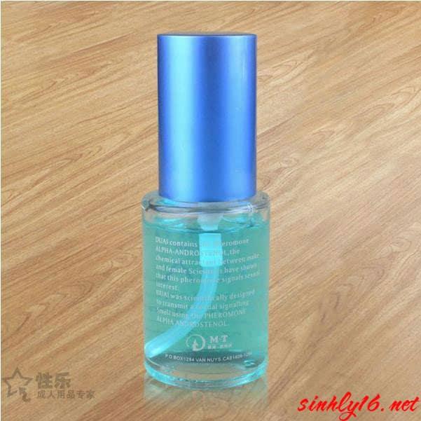 Nước hoa tình dục DU-Al pheromone dành cho nam